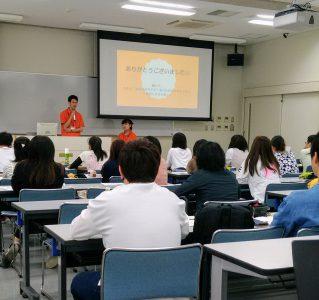 滋賀県障害者協会3